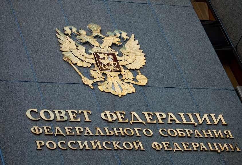 Инициативы руководства Ставрополья всфере АПК иэкологии сенаторы встретили с осмыслением