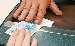 Глава муниципального образования подозревается в получении взятки