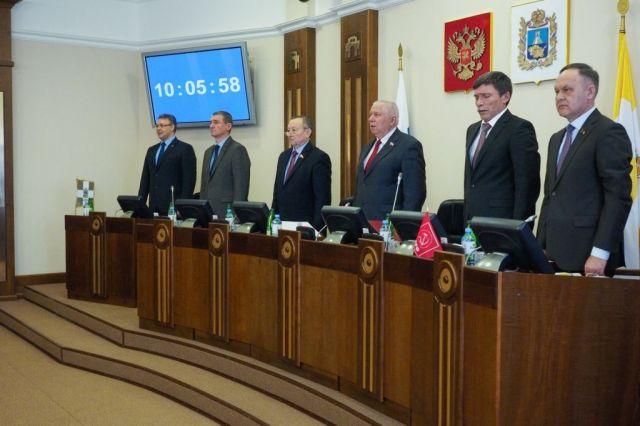 НаСтаврополье приняли поправки вкраевой бюджет на 2016 год