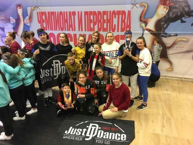 Танцоры «Джаст Дэнс» стали чемпионами России в Санкт-Петербурге