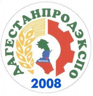 Ставропольские производители привезли свою продукцию на выставку-ярмарку в Махачкале