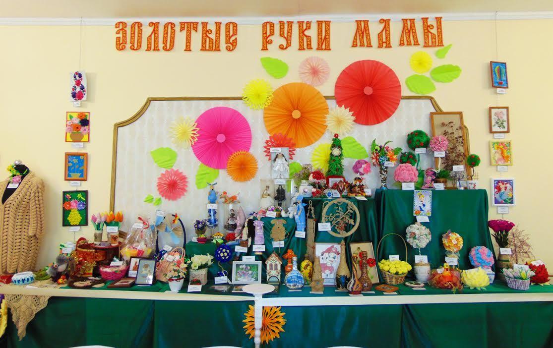 В Ставрополе открылась выставка «Золотые руки мамы»