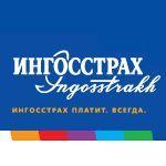«Ингосстрах» собирается открыть клинику в Ставрополе
