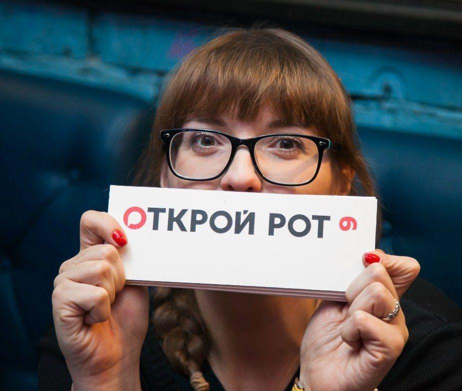 В Ставрополе пройдёт региональный этап чемпионата по чтению «Открой рот»