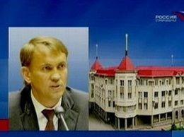 Бывший министр торговли подозревается в превышени полномочий