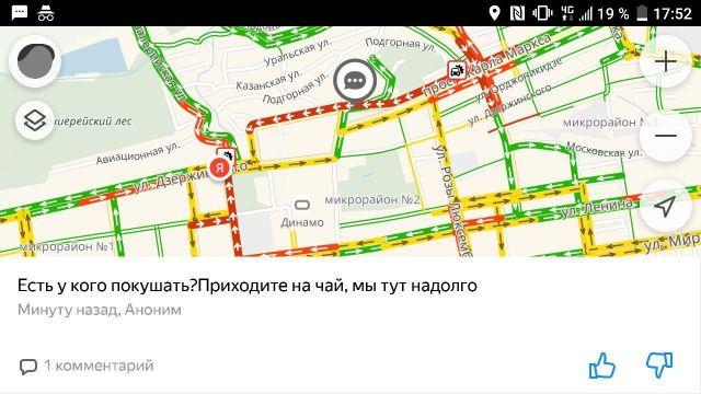 Авария с пассажирским автобусом в центре Ставрополя парализовала движение