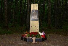 В Ставрополе почтили память жертв Холокоста