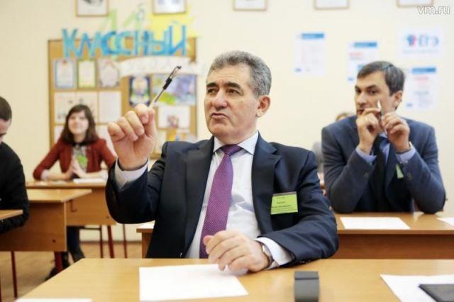 На Северном Кавказе преподавателей научат противостоять экстремизму