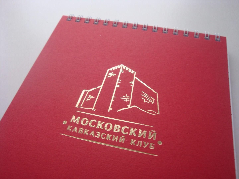 Московский кавказский клуб откроет представительство на Ставрополье
