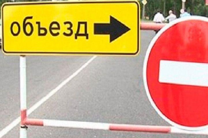 В Ставрополе из-за эстафеты огня Всемирной зимней Универсиады перекроют ряд улиц