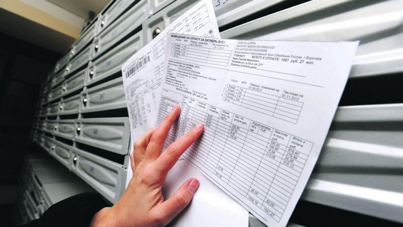 Ставропольцы заплатили 28,4 миллиарда рублей за услуги ЖКХ