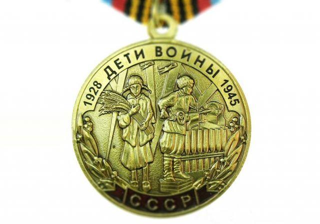Ставропольские «Дети войны» имеют право на льготы