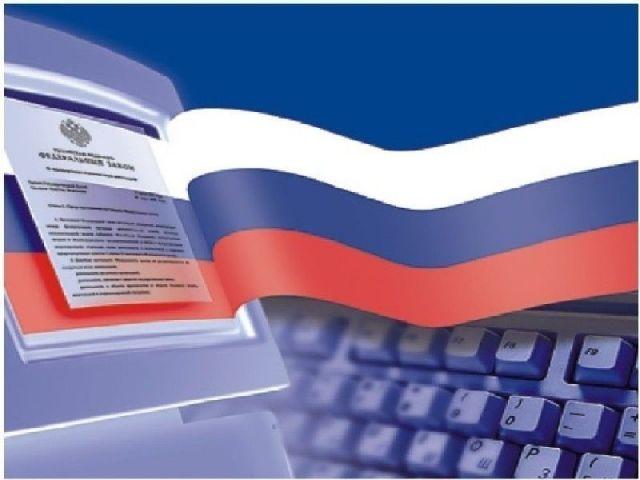 Ряд изменений в законах России вступил в силу с 1 января 2018 года