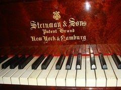 Для филармонии купят рояль за 5,3 млн. рублей