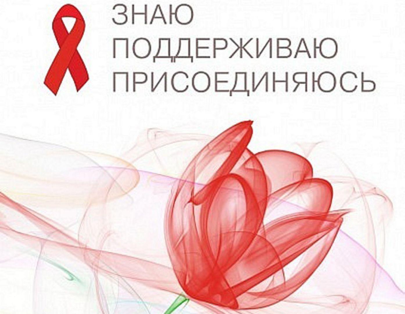 В Пятигорске состоится акция«Алая лента»