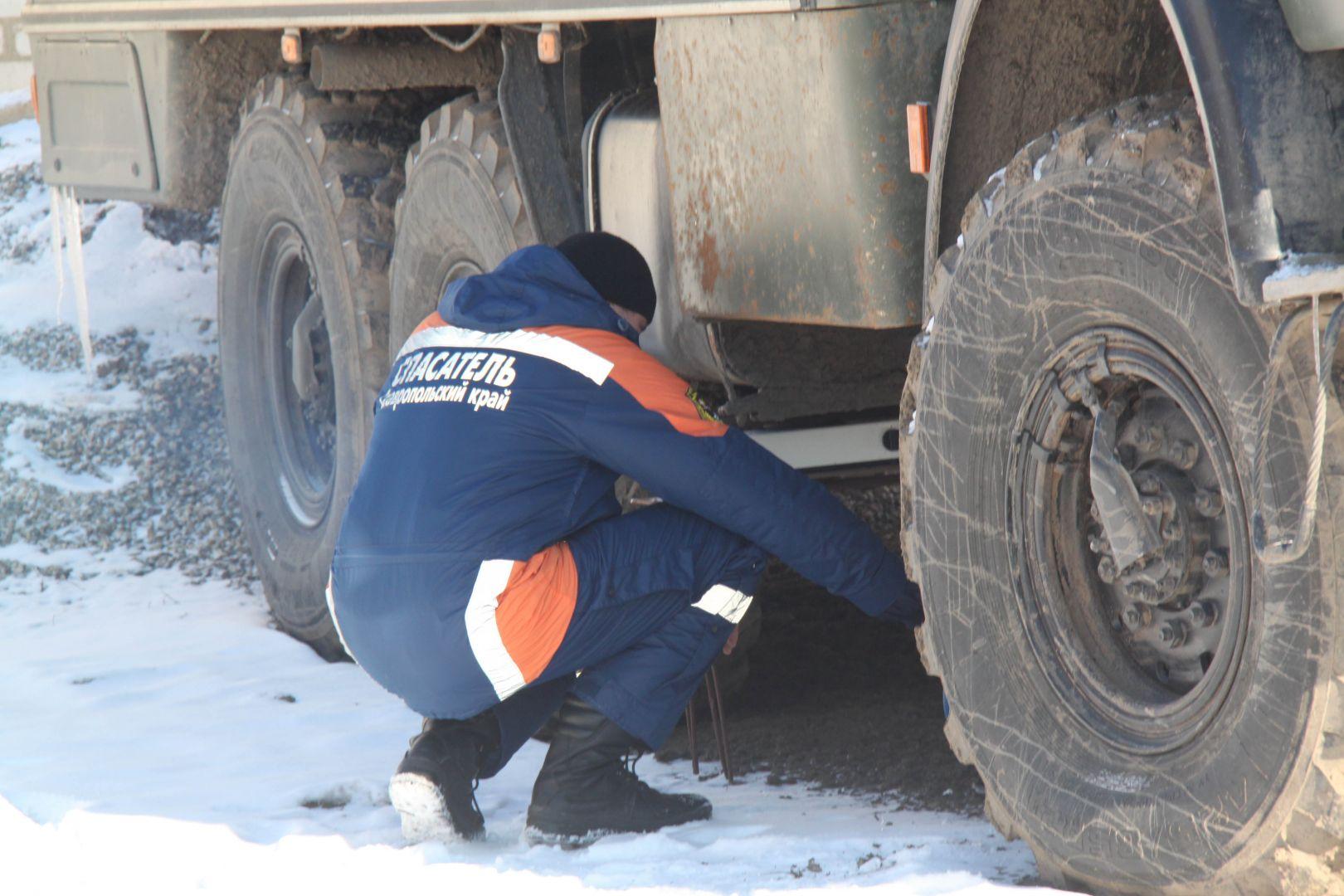 Ставропольские спасатели ликвидировали последствия двух ДТП
