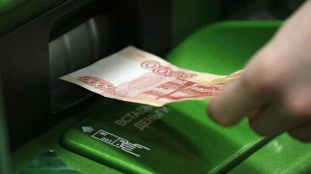Житель Ставрополья пытался внести в банкомат купюры «банка приколов»