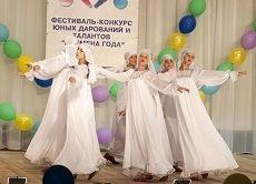 В октябре в Пятигорске пройдет Международный конкурс юных дарований и талантов