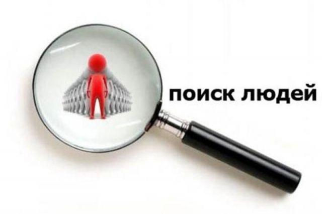 Ставропольские поисковики выступают против сбора денег и помощи экстрасенсов