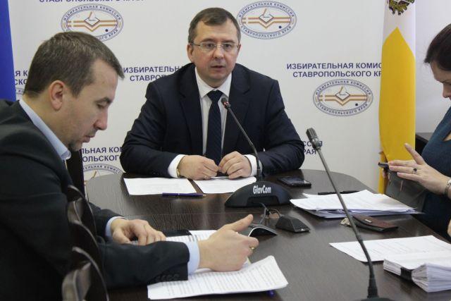 Вопросы подготовки к предстоящим выборам обсудили с общественниками в избиркоме Ставрополья
