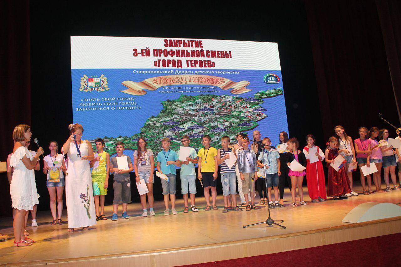 Ставропольский оздоровительный лагерь «Весёлый улей» попрощался с детворой до следующего лета