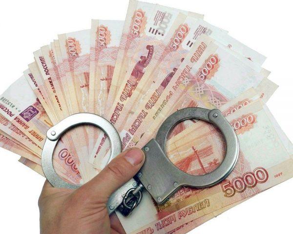 В Ставрополе осудили мужчину, обманувшего банк на 55 миллионов рублей