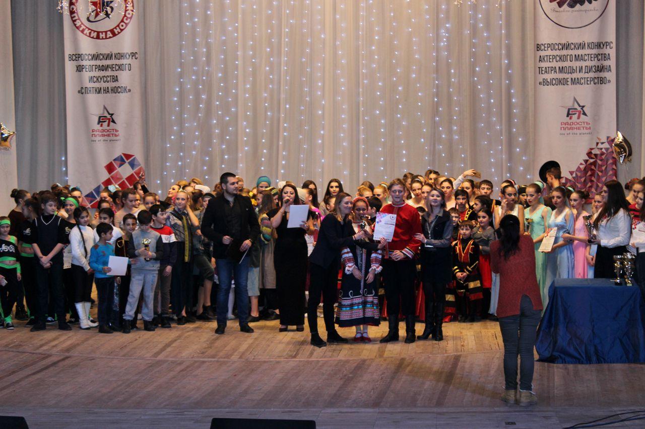 Ставропольские танцоры привезли девять наград Всероссийского конкурса