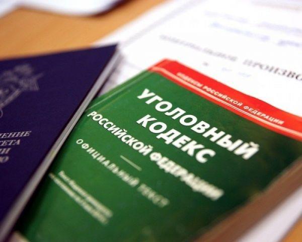 На Ставрополье сотрудник МРЭО ГИБДД подозревается в халатности