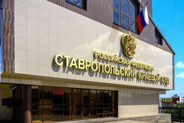 На Ставрополье вынесли приговор мужчине, изуродовавшему свою жену