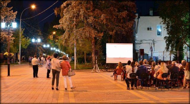 В Ставрополе стартует Всероссийская акция «Ночь кино»