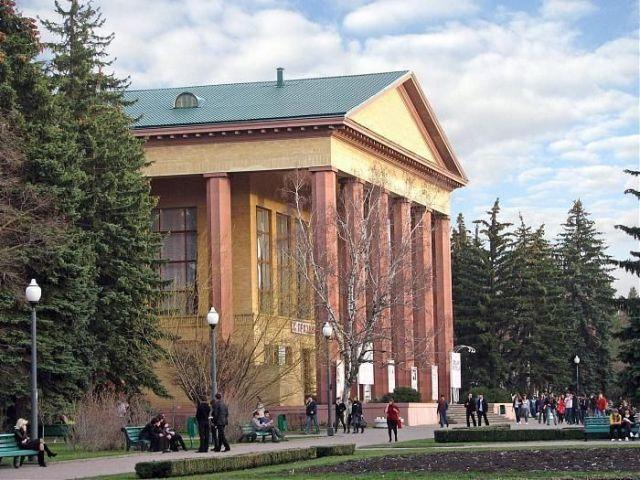 ВМоскве пройдут гастроли Ставропольского Академического театра драмы