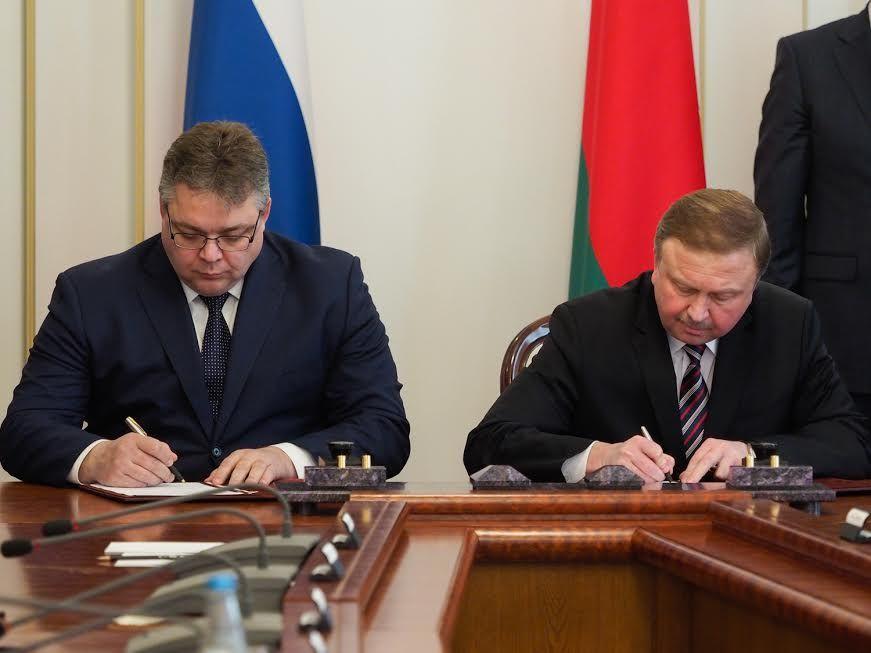Руководитель Ставрополья Владимиров подписал соглашение осотрудничестве с Белоруссией