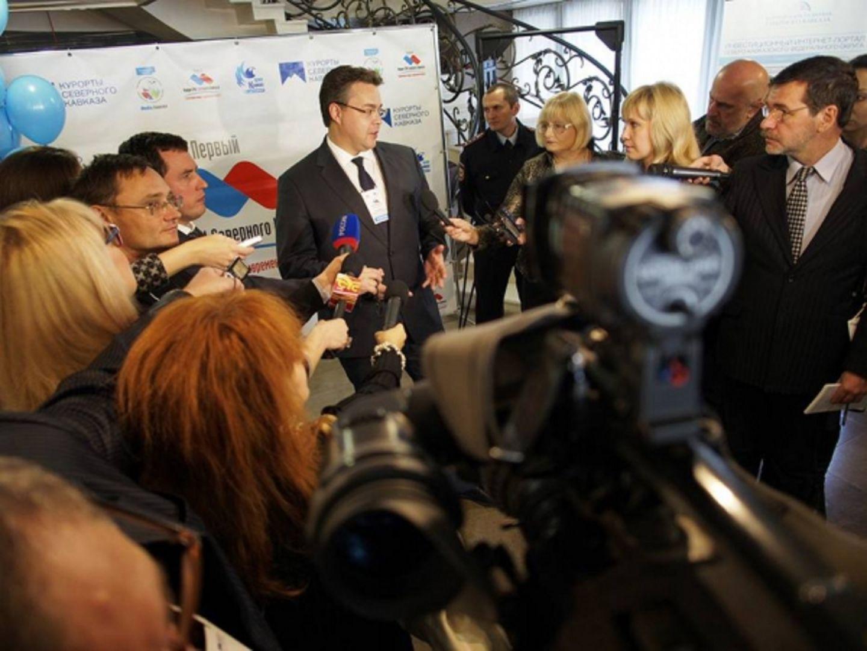 Специалисты и репортеры соберутся наодной площадке вПятигорске нафорум СМИ