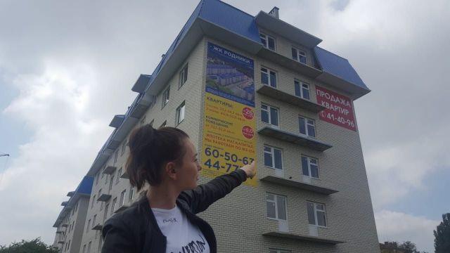 5 акционных квартир осталось в Ставрополе от СК «Восток-7»