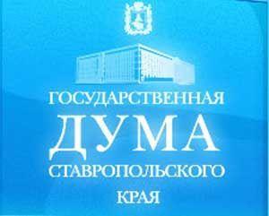 Выставка в парламенте