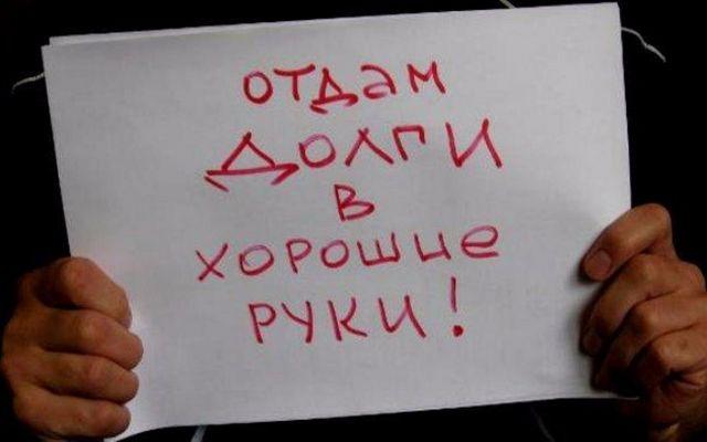 Ставропольцам рассказали, как в придачу к новой квартире не получить долги по ЖКХ