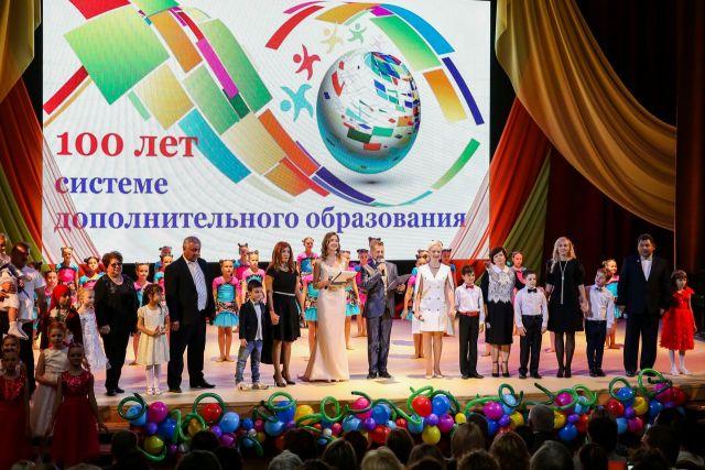 В Ставрополе отметили 100-летие системы дополнительного образования