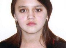 По факту исчезновения 18 летней девушки возбуждено уголовное дело