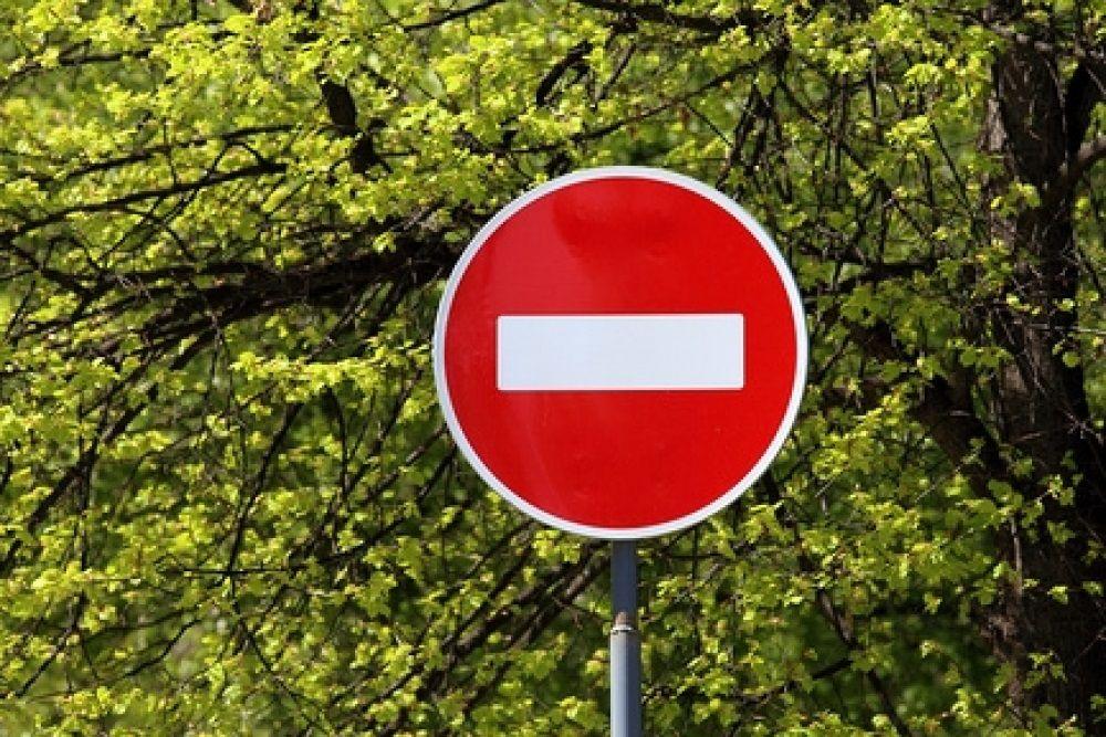 16 сентября в Ессентуках ограничат въезд на городское озеро