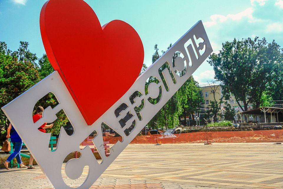В минувшую субботу жители Ставрополя приводили в порядок город