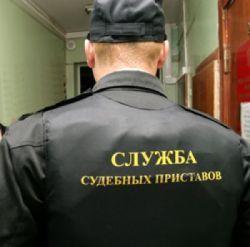 Власти Ставрополя недовольны работой судебных приставов по взиманию долгов