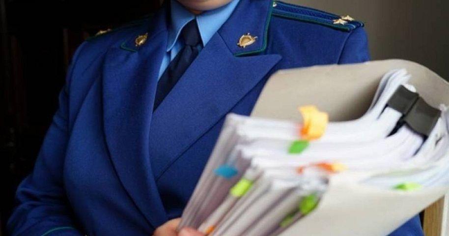 На Ставрополье прокуратура открыла свою горячую линию для инвесторов