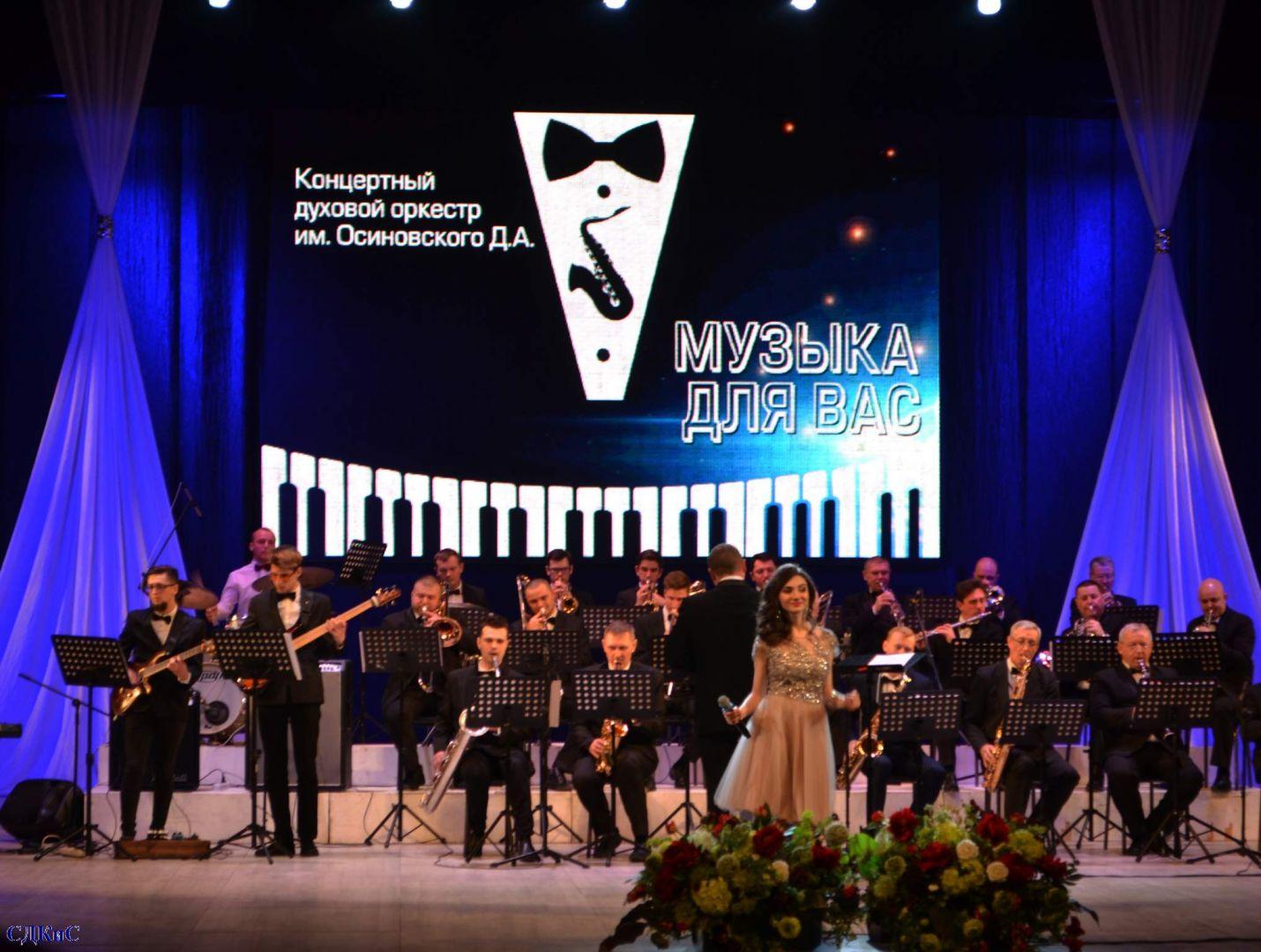 ВСтаврополе духовой ансамбль исполнит джазовые ипатриотические произведения