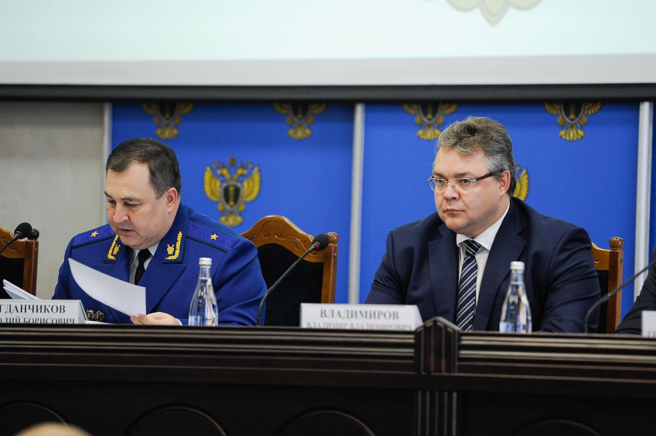 Губернатор Ставрополья: прокуроры провели анализ неменее 500 нормативно-правовых актов