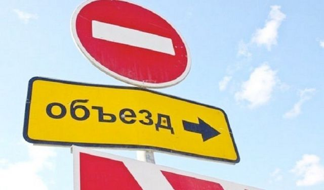 В центре Ставрополя перекроют движение в связи ремонтными работами