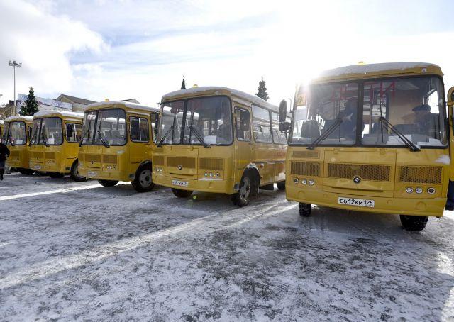 Ставропольским школам вручили ключи от новых автобусов