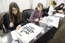 Ставропольская и китайская школы стали побратимами