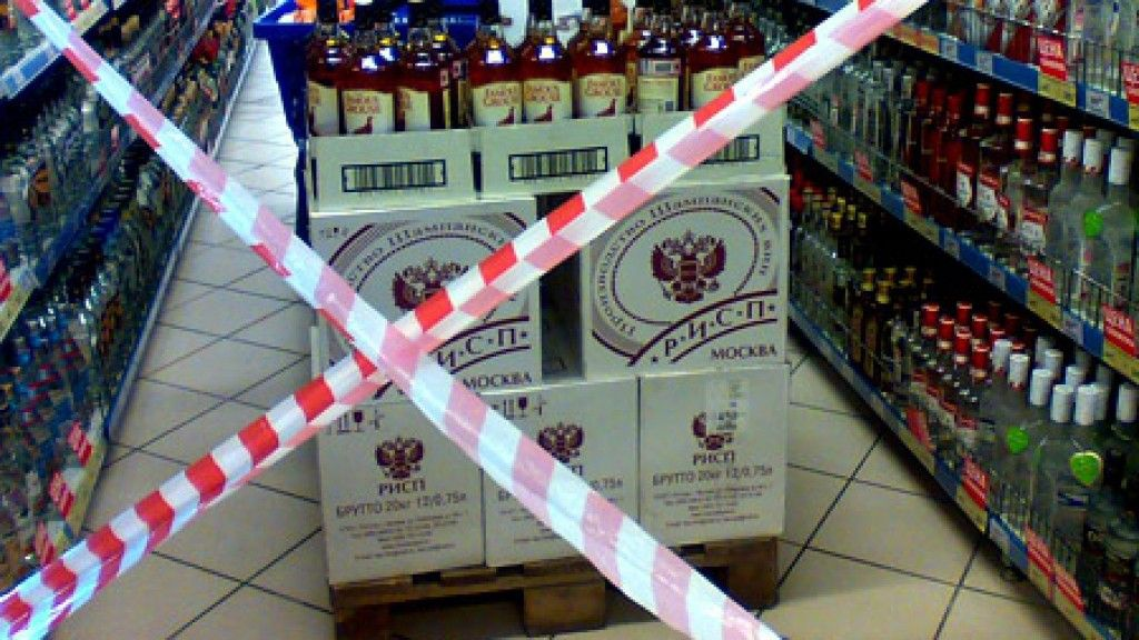 Власти напоминают, что 1сентября наСтаврополье— безалкогольный день