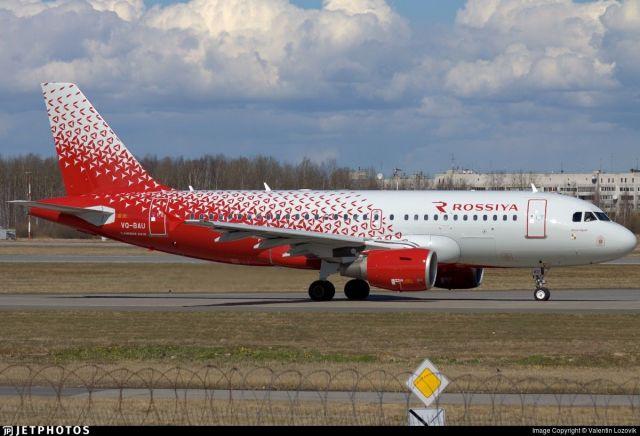 Самолёт «Ставрополь» совершил первый рейс