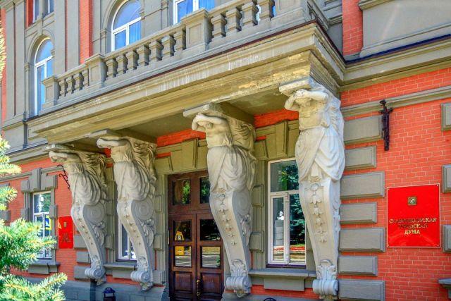 Дума Ставрополя объявила нового главу Октябрьского района